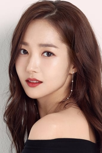 Image of Park Min-young