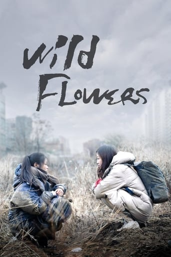 Poster of Wild Flowers