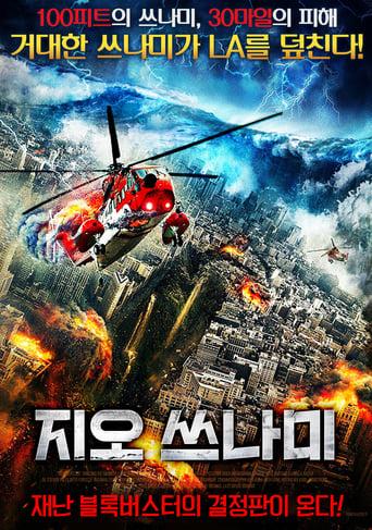 Filmplakat von Geo-Disaster