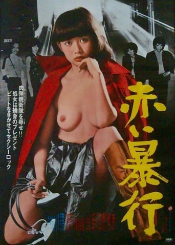 Poster of Red Violation