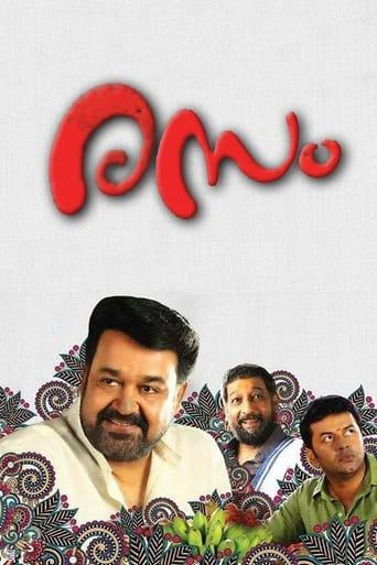 Poster of Rasam