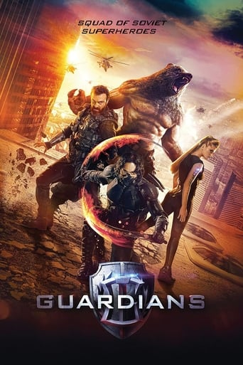 Affiche du film Guardians