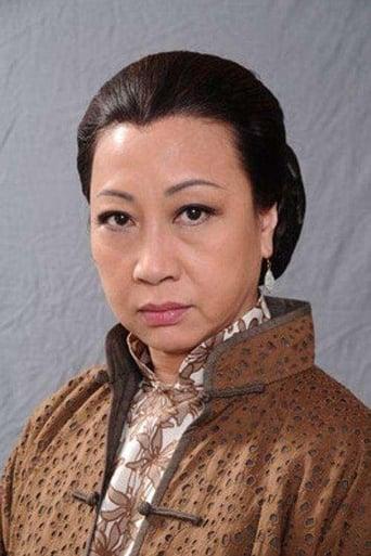 Image of Yuen Qiu