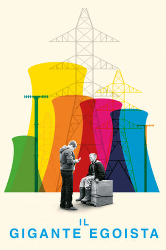 Poster of Il gigante egoista