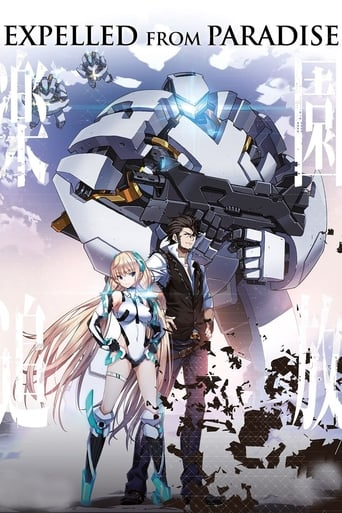 Rakuen Tsuiho: Expelled from Paradise