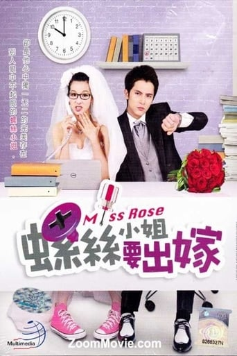 Poster of Miss Rose