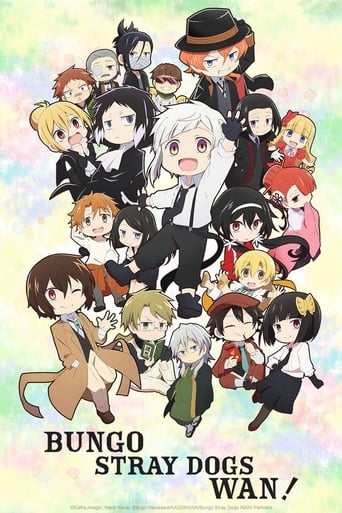 Poster of Bungo Stray Dogs Wan!