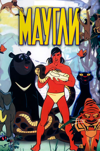 Poster of Adventures of Mowgli