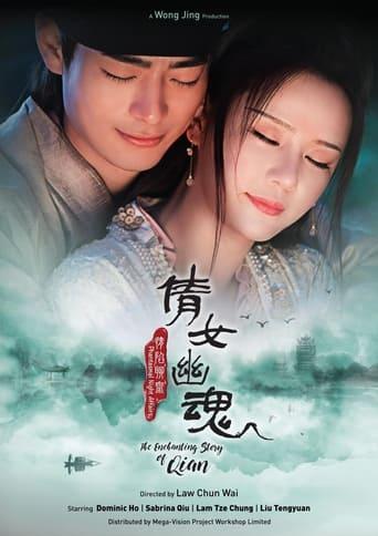 Poster of Phantasmal Night Affairs: The Enchanting Story of Qian