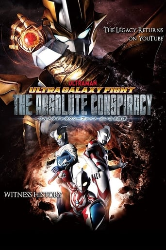 Poster of Ultra Galaxy Fight: The Absolute Conspiracy