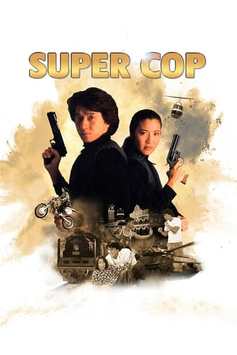 Poster of Police Story 3: Super Cop