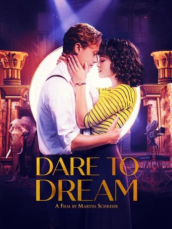 Poster of Dream Factory