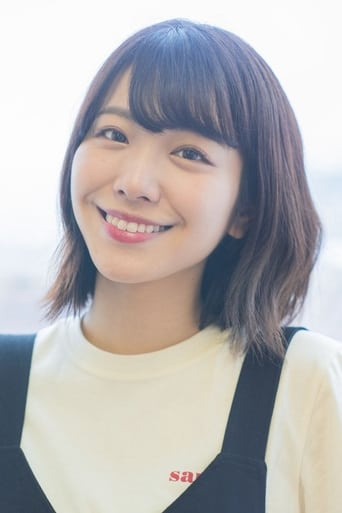 Image of Aimi