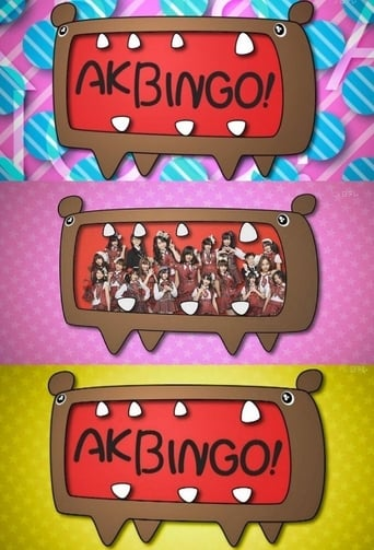 Poster of AKBINGO!