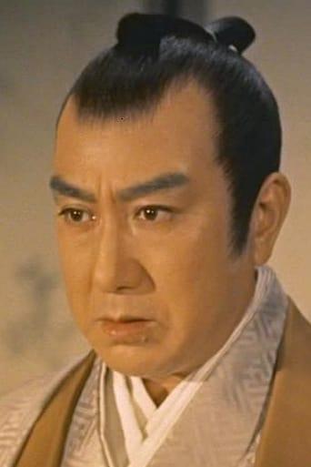 Image of Chiezō Kataoka