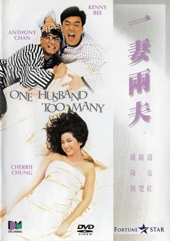 Poster of One Husband Too Many