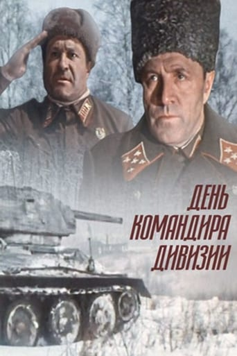 Poster of Commander's Day