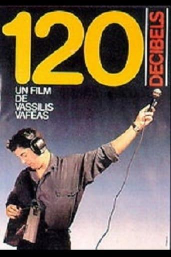 Poster of 120 Decibels
