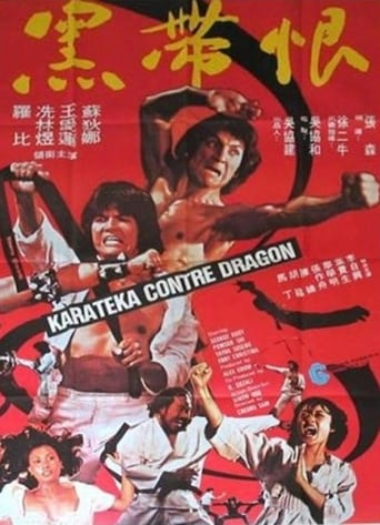 Poster of Two in Black Belt