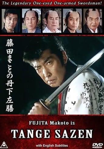 Poster of FUJITA MAKOTO IS TANGE SAZEN