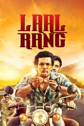 Poster of Laal Rang
