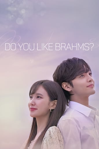 Poster of Do You Like Brahms?