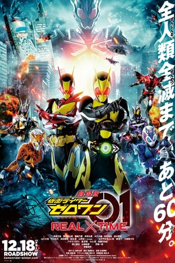 Poster of Kamen Rider Zero-One The Movie: REAL × TIME