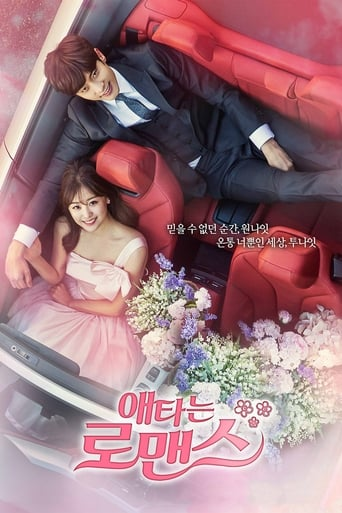 Poster of Mi Romance Secreto (My Secret Romance)