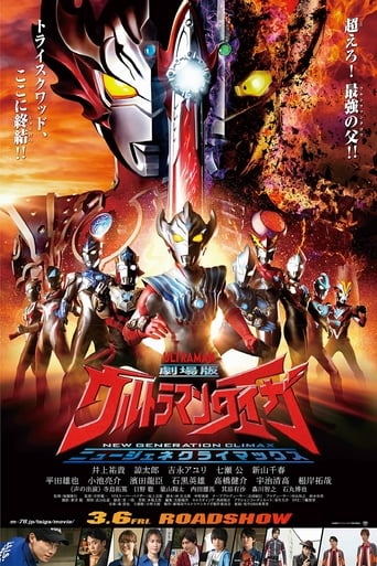 Poster of Ultraman Taiga The Movie: New Generation Climax