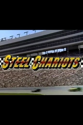 Poster of Steel Chariots