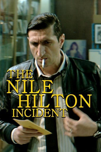 Poster of The Nile Hilton Incident