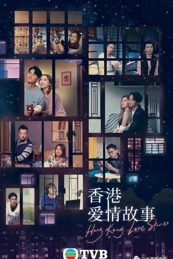 Poster of Hong Kong Love Stories