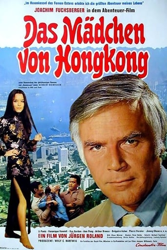 Poster of From Hong Kong with Love