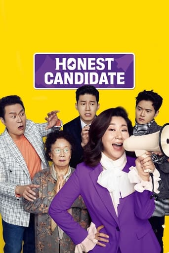 Poster of Honest Candidate