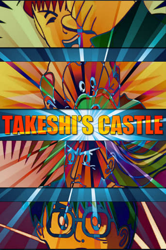 Poster of Takeshi's Castle