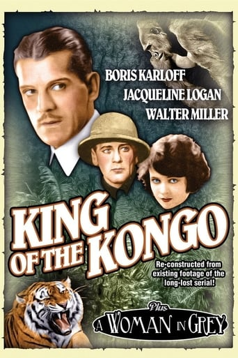 Poster of The King of the Kongo
