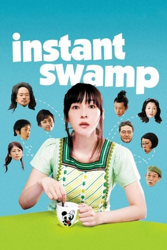 Poster of Instant Swamp