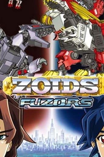 Poster of Zoids: Fuzors