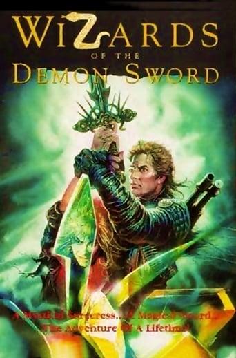 Poster of Wizards of the Demon Sword
