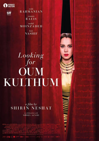 Poster of Looking for Oum Kulthum