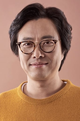 Image of Seo Hyun-chul
