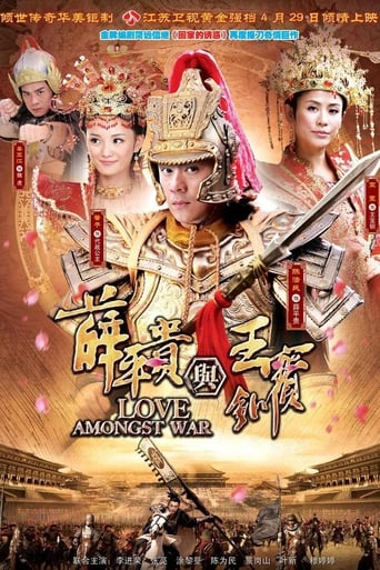 Poster of 薛平贵与王宝钏