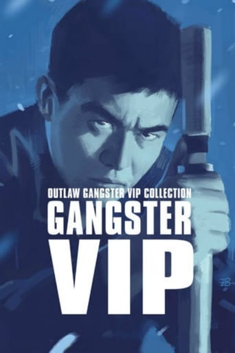 Outlaw: Gangster VIP