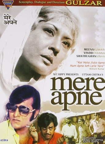 Poster of My Own People (Mere Apne)