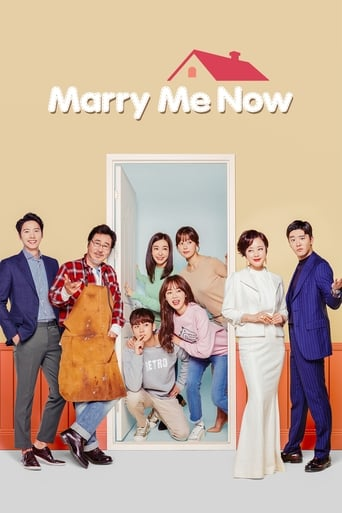 Poster of Marry Me Now