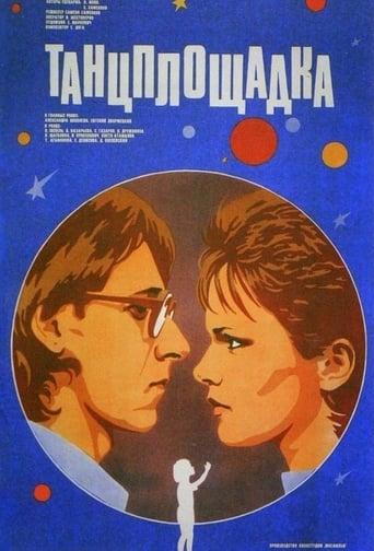 Poster of Dancefloor