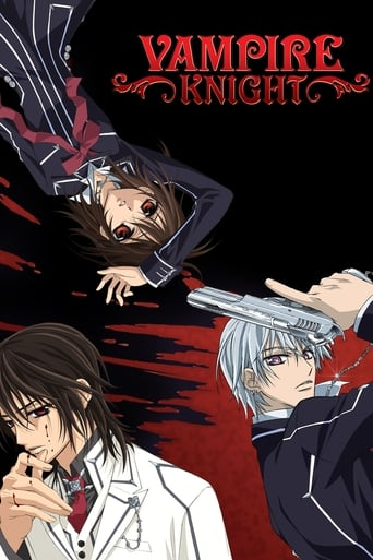 Poster of Vampire Knight