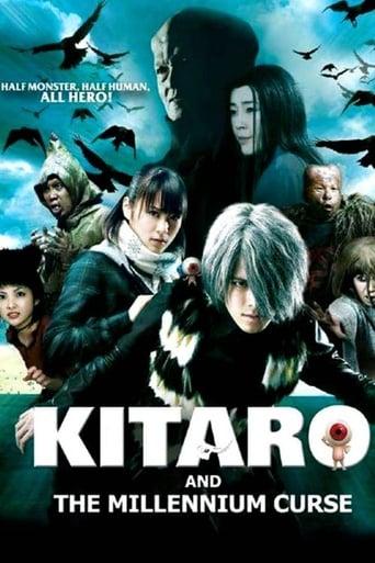 Kitaro and the Millennium Curse
