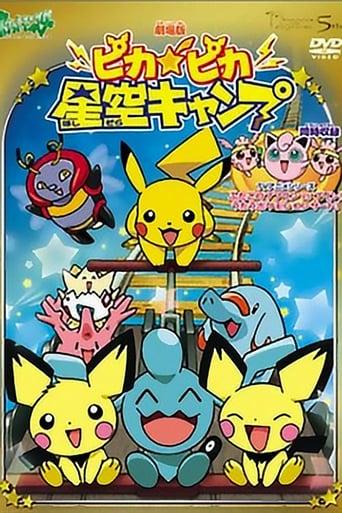 Camp Pikachu