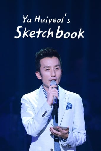 Poster of You Hee-yeol's Sketchbook